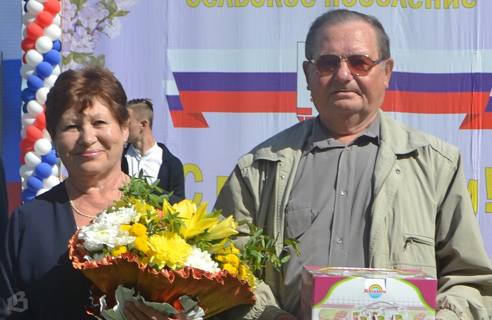 Антонина и Виктор Лабутины отметили золотой юбилей семейной жизни