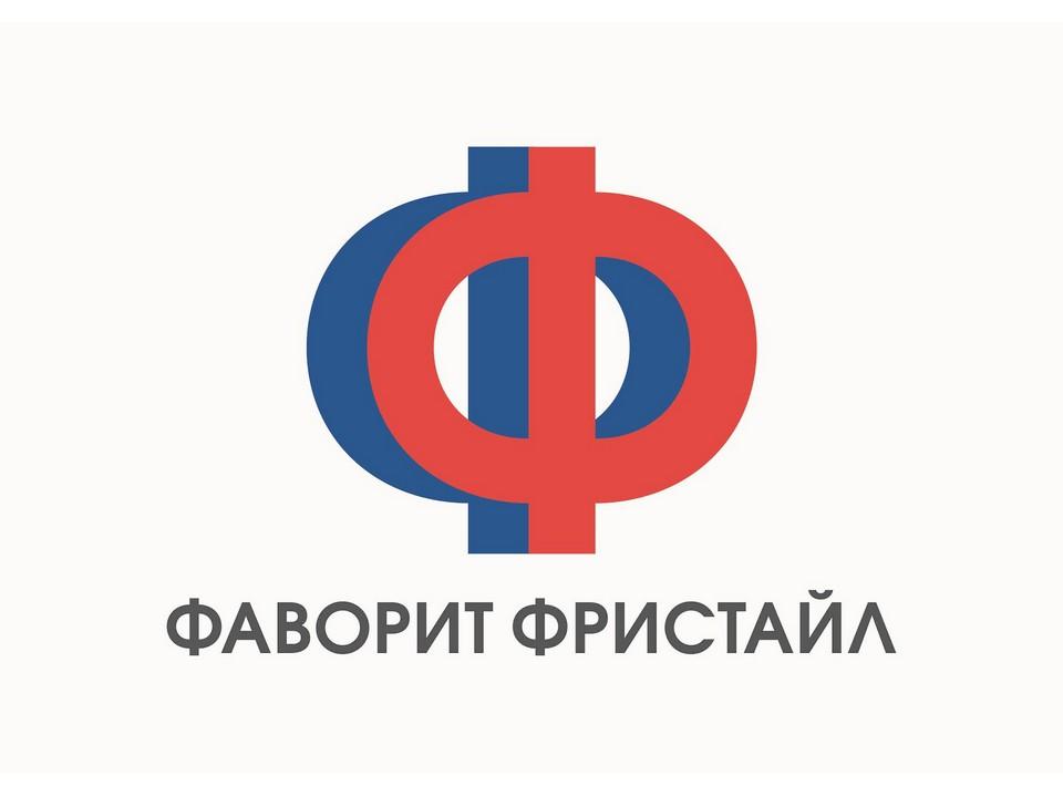 Подростково-молодежный клуб«Фаворит Фристайл»