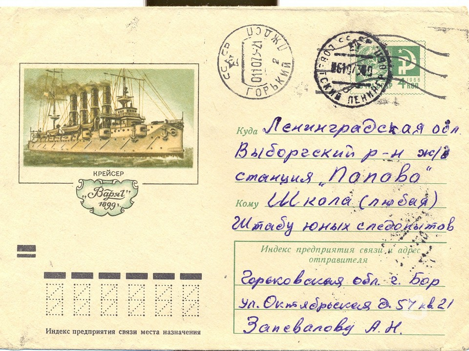 Брат разыскивал могилу Константина Запевалова много лет