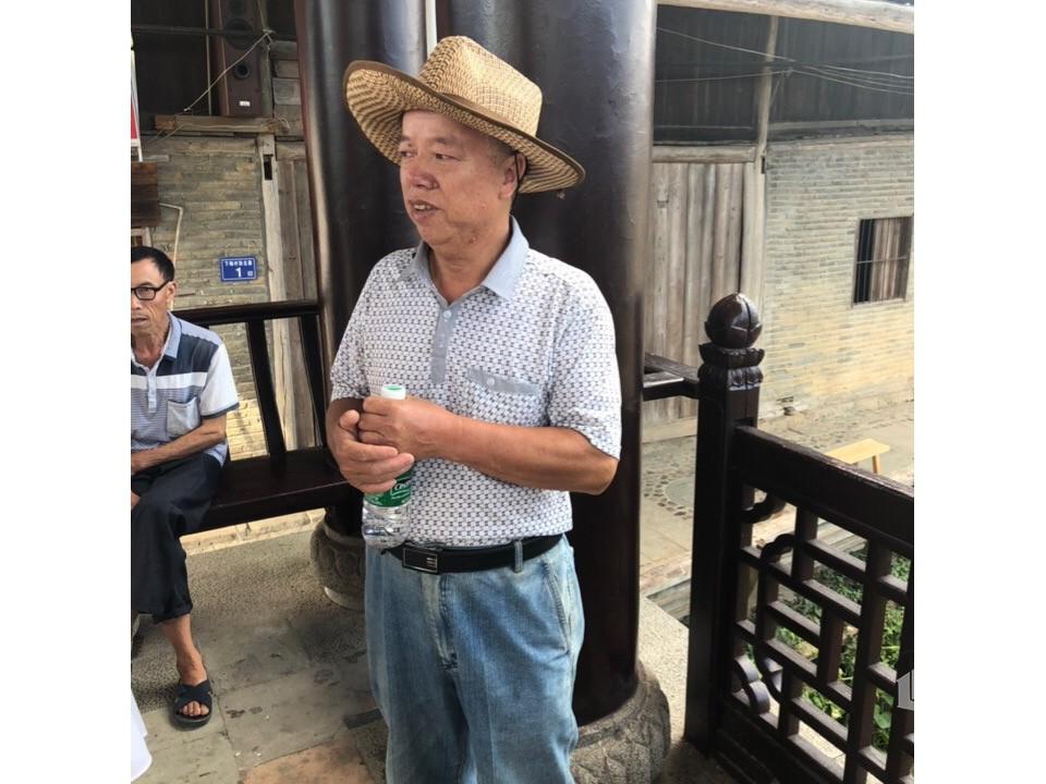 Цзоу Цунь Лоу: 29 поколений его семьи занимались чаем