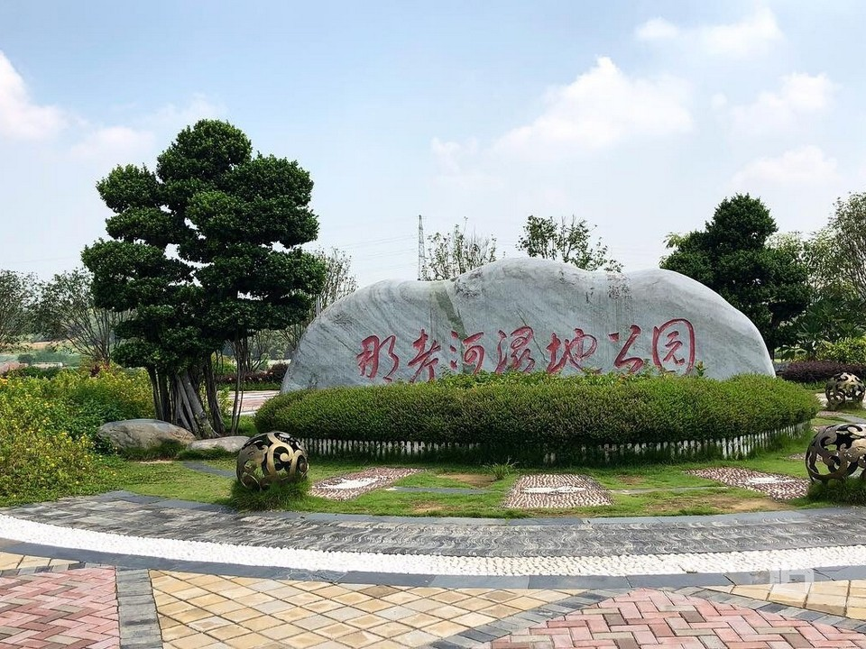 Цветущие парки часто создают прямо в центрах городов