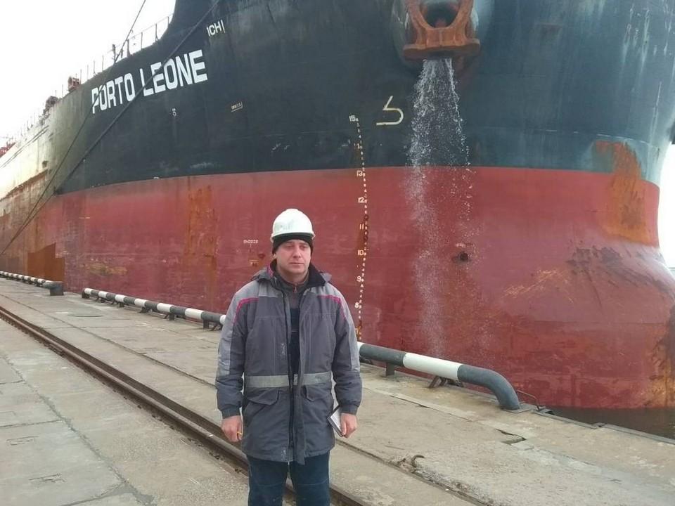 Дмитрий Гольвих – сюрвейер