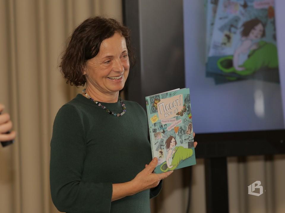 Аннетте ХЕРЦОГ, автор книги «ПСССТ! Кто я?»