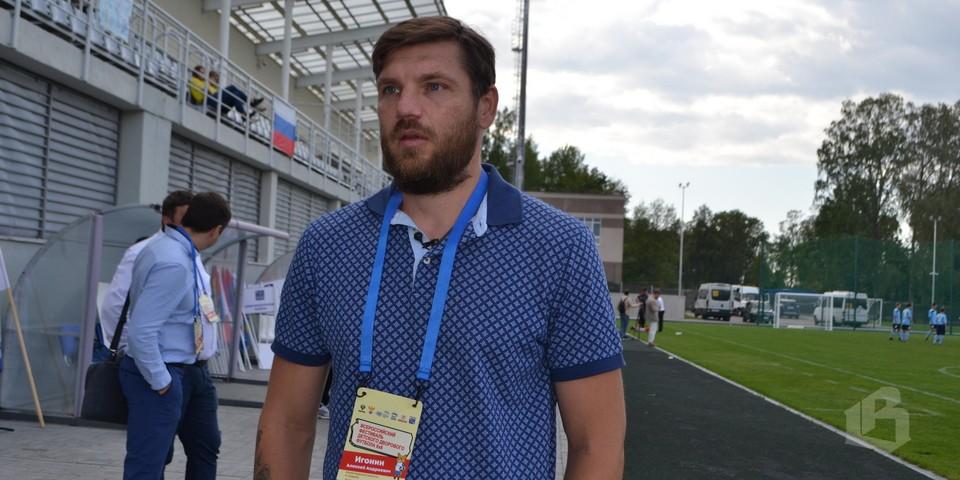 Алексей Игонин: турнир удался!