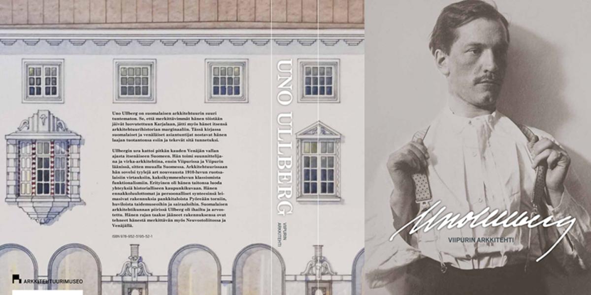 В Финляндии вышла первая книга об Уно Ульберге