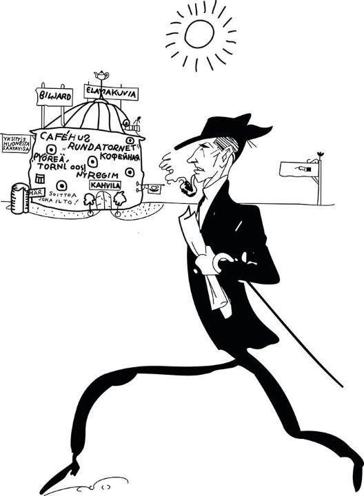 Дружеский шарж на Уно Ульберга в журнале Выборгского технического клуба. 1920-е годы