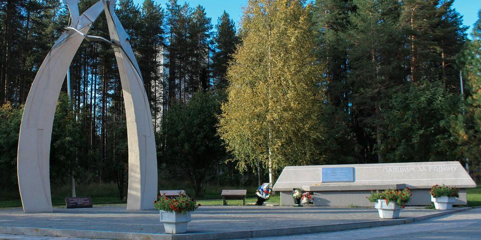 Памятники в Костомукше