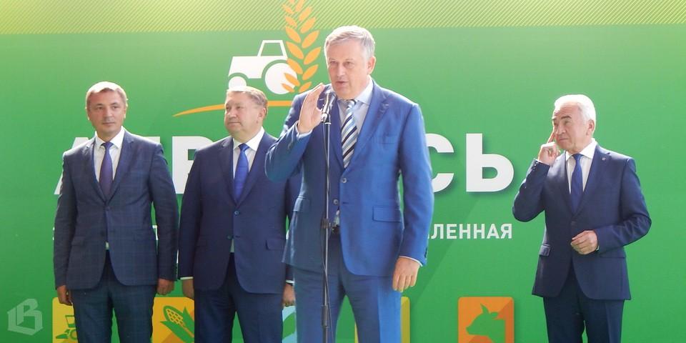 Агрорусь, Александр Дрозденко