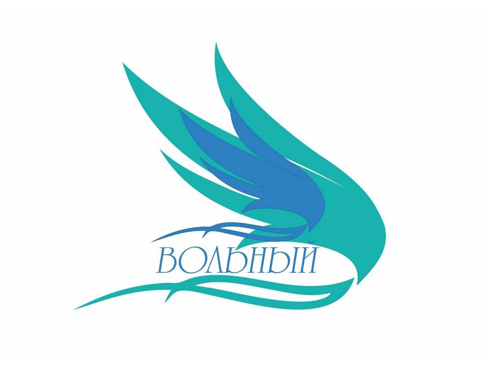 Подростково- молодежный клуб  волонтеров  «Вольный»