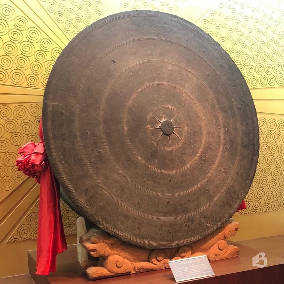 Этот барабан  использовался в ритуалах, посвященных урожаю