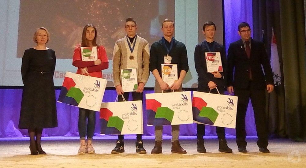 Победители и призеры компетенции