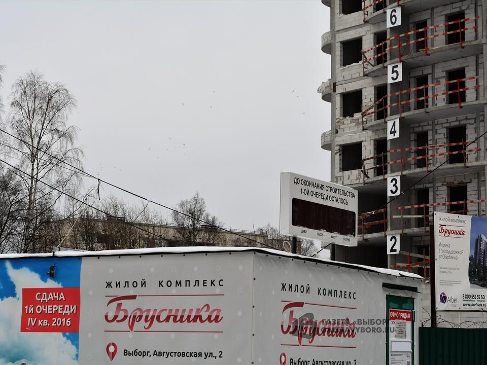 Строительство ЖК «Брусника» возобновится в этом году