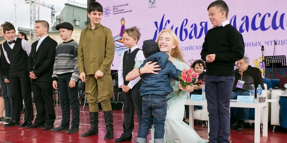 ВКоле пройдет городской  этап VII Всероссийского конкурса «Живая классика-2018»