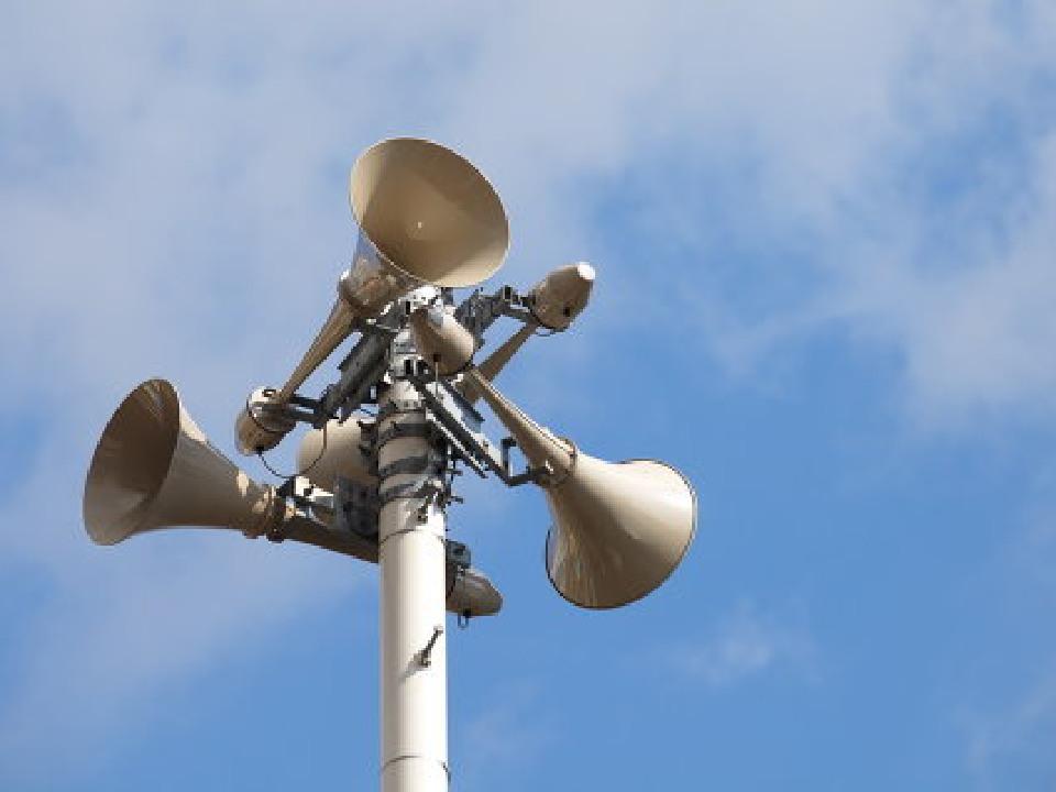 ВЧувашии пройдет проверка систем оповещения