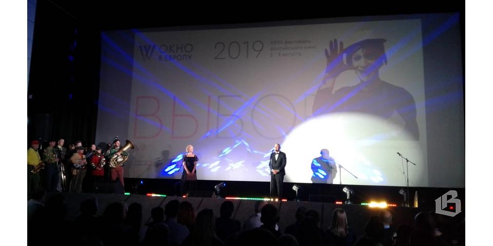 Кинофестиваль вВыборге покажет около 130 фильмов